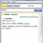Ücretsiz Online Odesa 18 Dilde Sözlük Programı