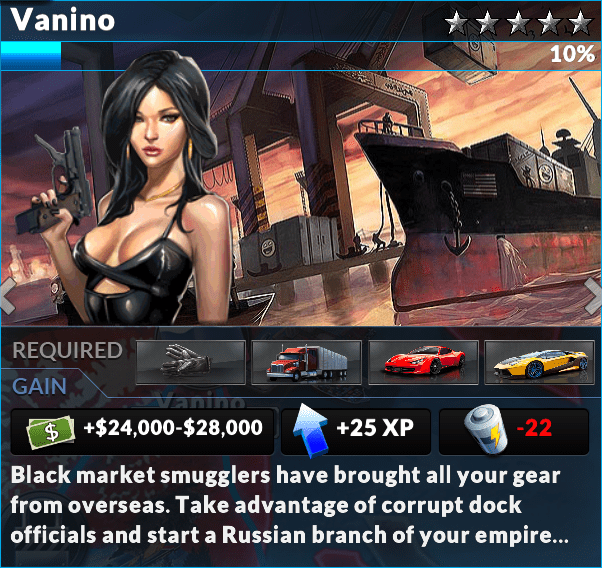 Job_vanino