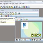 ScreenCamera.Net Video Kaydedici Sanal Kamera – Kampanya 24 Saat