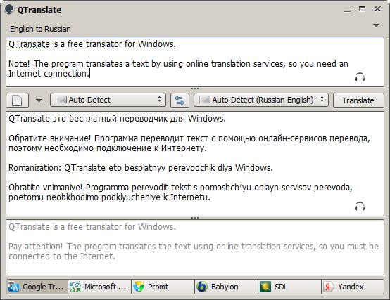 qtranslate_1