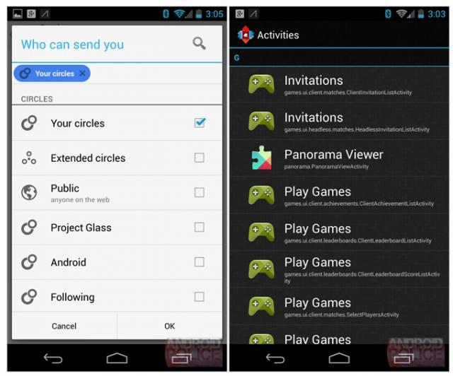 google-play-oyunlar-uygulamasi