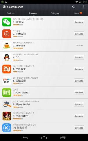 Xiaomi Market Apk indir